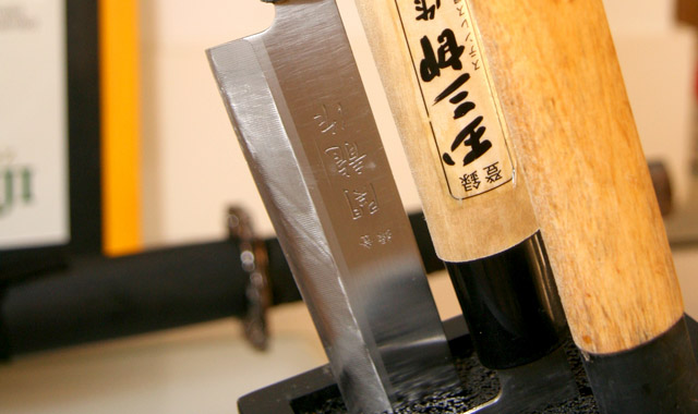 torii-slider-3